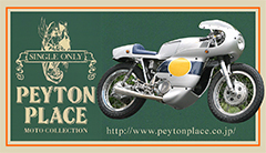 013side_peytonplace