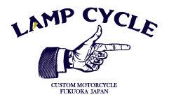 017サイド_ランプサイクル