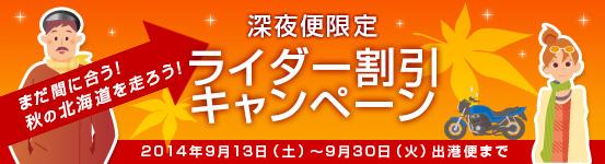 info108a