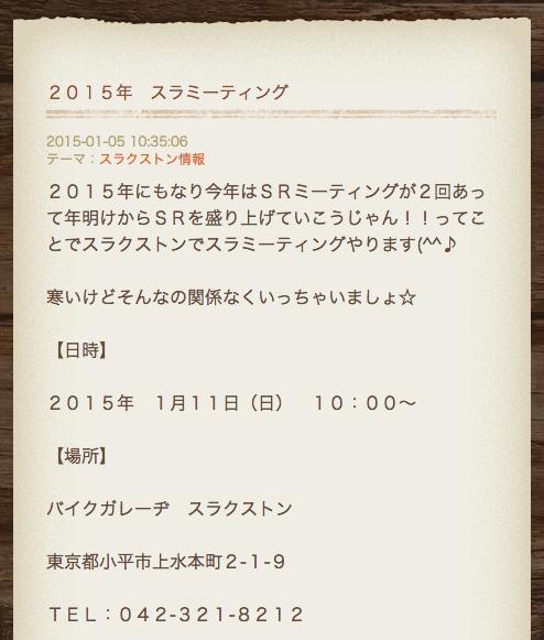 info143