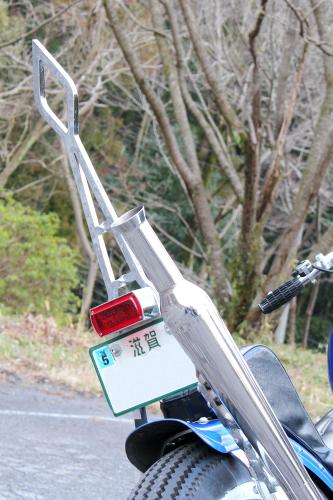 rider038d
