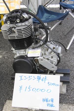 srmtg2012-48