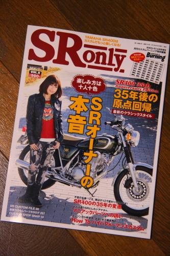 sronly08