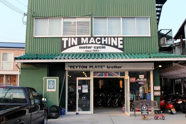 tinmachine04